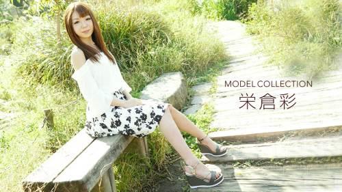 [FHD/1.88G] 01/24 最新一本道 012419_802 モデルコレクション 栄倉彩