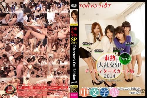 [MP4]05/28最新【無碼中文】JNC1699 東熱大乱交特別篇[VIP2209]