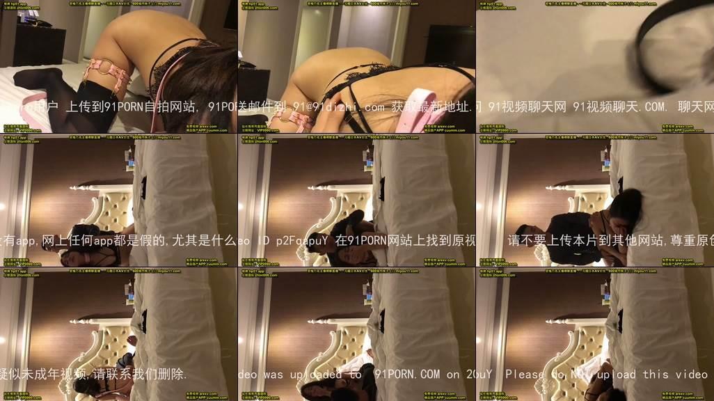 [12.01] [MP4]【极品风骚】借出差宾馆调教同事